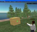 secondlife-130.jpg